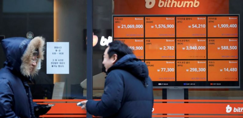 South Korea announces that there will be no Cryptocurrency Exchange Ban